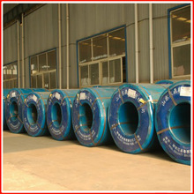 high quality hot dip galvanze steel coils factory,gi steel coil