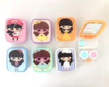 Plastici color printed contact lens case