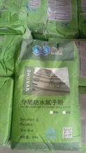White Cement Waterproof Exterior Wall Putty Powder