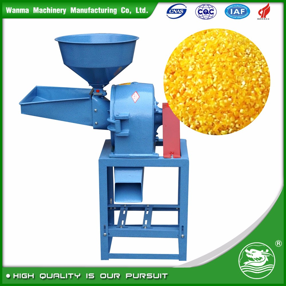 WANMA2643 Mobile Spice Grinder/Cocoa Bean Flour Milling Machine