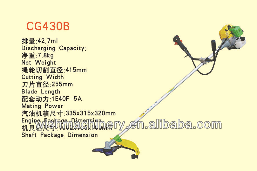 CG430B CE 41cc 2-stroke gasoline power side-hang automatic grass trimmer