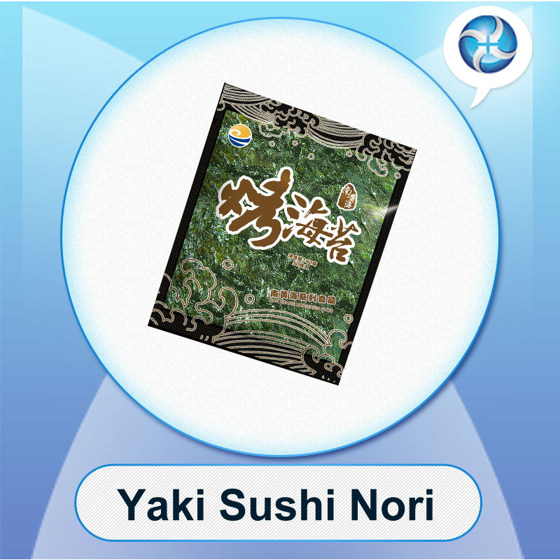 organic korean nori sea kelp