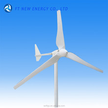 Horizontal axis windmill 1000w 48v 96v for home