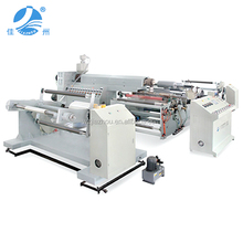 Flat T-die Extrusion Paper Woven Nonwoven Fabric Poly Film Coating Machine