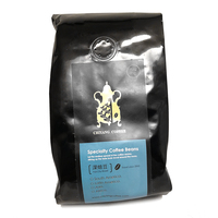 Chocolate Taste Indonesia TP Mandheling G1 230g Nuts Mixed arabica green coffee beans