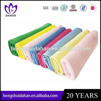 personalized solid color absorbent diamond lattice microfiber sports towel