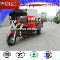 Good New Popular 250CC Cargo 150cc Motor Scooter Trikes