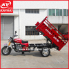250cc Motorized Cargo Three Wheel Motorcycle 1.8m Big Rear Cargo Box Automatic Tricycle