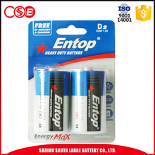 Durable Power d size dry cell battery