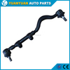 /product-detail/45460-39265-steering-tie-rod-end-rack-end-axial-rod-toyota-crown-60309460774.html