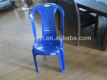 2012 plastic moulded easy chairs with quality