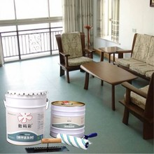 Hot Sale Waterbased Bathroom Epoxy Resin 3D Flooring Paint