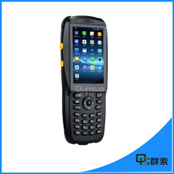 Programmable barcode scanner sim card,scanner gps tracking system,portable android mobile phone PDA3501