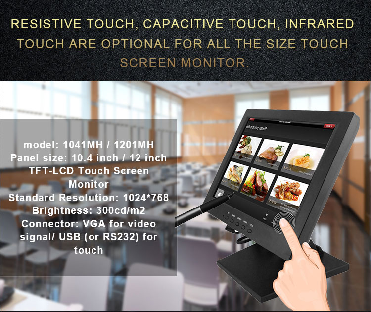 1024*768 A grade panel FCC CE certificated touch screen panel monitor