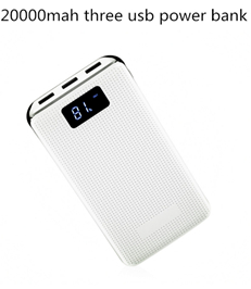 </h2>Unique and simple design Ultra Thin built-in cable mobile phone power bank</h2>