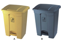 30-87L square outdoor plastic waste bin/dustbin/Foot control garbage can with wheels