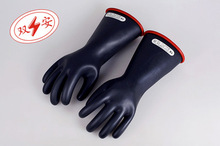 live working electricity shielding protective latex gloves kit