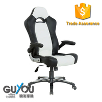 Gaming Chair Cheap, Racing Rocker Office Chair