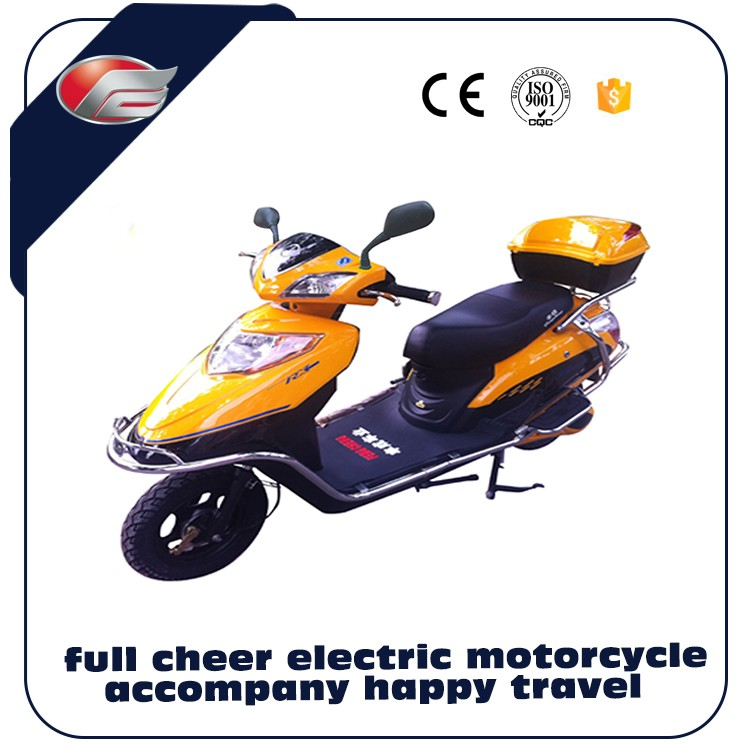 2016 New style high speed cheap mini electrical bike bicycle