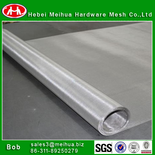dutch weave stainless steel hardware wire mesh cloth lowes with low price(manufacture)