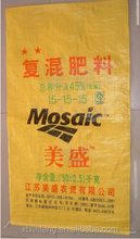 25kg pp woven cement sack,cement bag 50 kg price