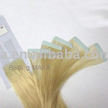 remy human hair tape hair extensions pu skin weft hair