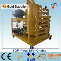 Double stage vacuum transformer used oil filtration plant series zyd,high quality filters,added roots vacuum pump