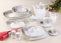 Top grade best sell lead free porcelain dinnerware
