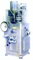 ZXP Series rotary tablet press