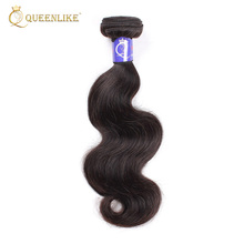 indian hair raw unprocessed virgin , natural brazilian hair extensions free sample hair bundles