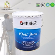 Acid and alkali resiatance special acrylic water based paint primer