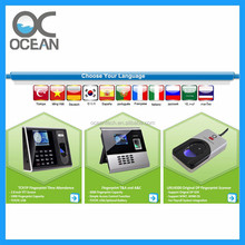 Biometric fingerprint time attendance with HD Color Camera and Access Control RFID Card Reader