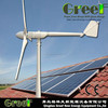 Horizontal Axis Wind Turbine 600W Windmill Generator Eolic Energy Generator for sales