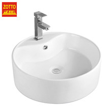 Famous brand single hole ceramic round shape countertop wash basin parts with low price