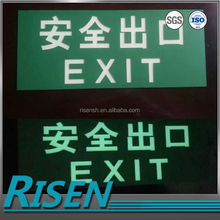 abs plastic color sheet made self-luminous waterproof emergency fire exit sign in kids playground