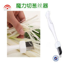 2013 new products promotional gift onion knife vegetable knife