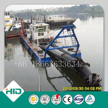low price sand dredger HID-200