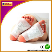 japanese ion foot detox patches for blood circulation