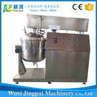 factory price automatic mayonnaise vacuum mixing machine