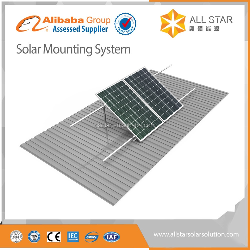 High quality best price metal roof solar panel mounting racking system | racking system