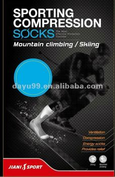 Skiing compression socks (Taiwan)