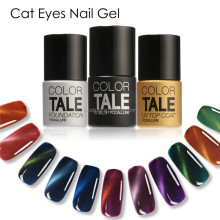 Nail art designs pictures metallic LED/UV polish 12ml cat eye magnet gel polish