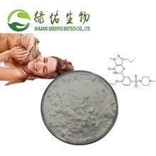 CAS 139755-83-2 Sildenafil powder sex increase drug for man and woman