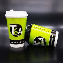 YBPC007 Double Wall Paper Disposable Customized Tea Cup for cold hot drink