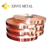 99 9 C1100 Copper Brass Strip