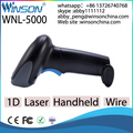 Good performance OEM factory cheap USB cable/ wireless handheld laser barcode scanner for retail shops