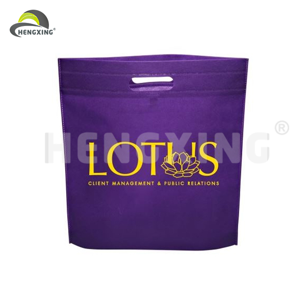 Customise eco-friendly 80gsm non woven fabric drawstring bags