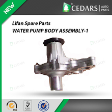 High quality lifan engine parts