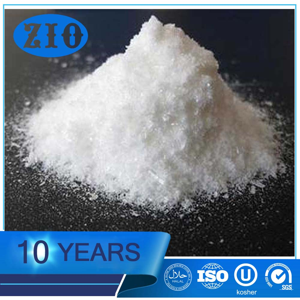 factory price food additives flavour and fragrance ethyl vanillin powder