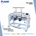 FUWEI high speed computerized 2 heads rack embroidery machinery sewing machine price for baby clothing and cap hat